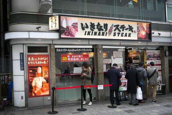 Ikinari Steak (2 of 7)