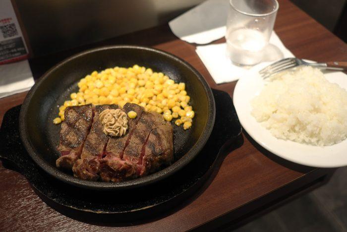Ikinari Steak (4 of 7)