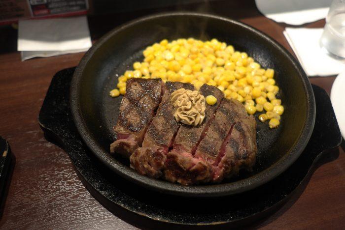 Ikinari Steak (5 of 7)