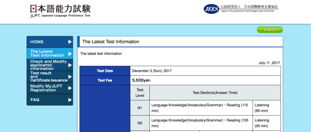 How to Take JLPT in Japan (Based on 2017) - Alex Kwa