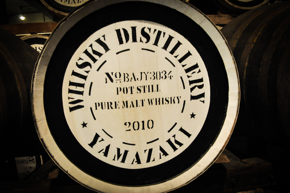Yamazaki Whiskey (4 of 11)