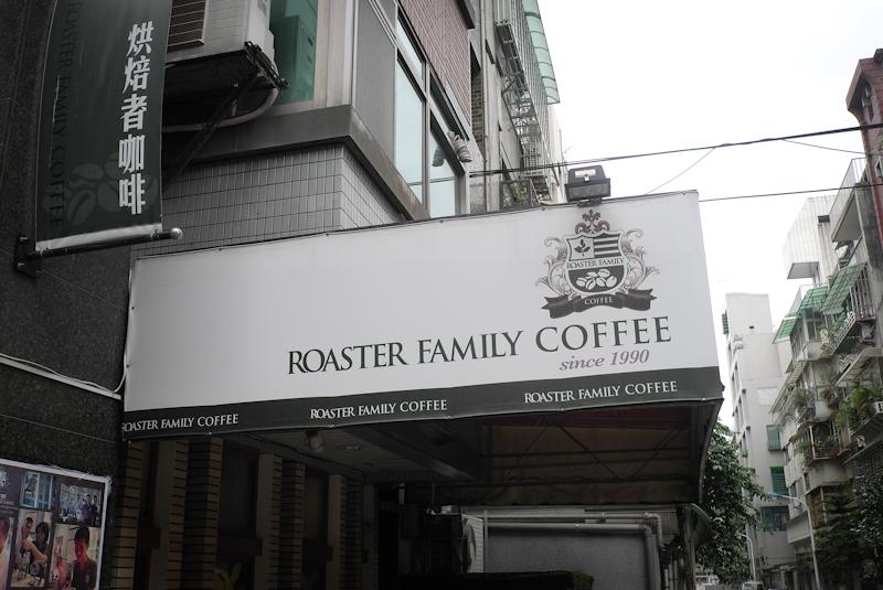 Roasters-5