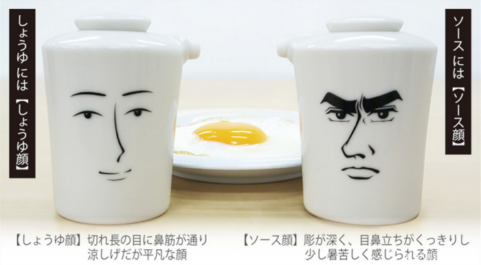 This was inevitable. Sauce (Face) and Shoyu (Face) Dispencers (from Rakuten)