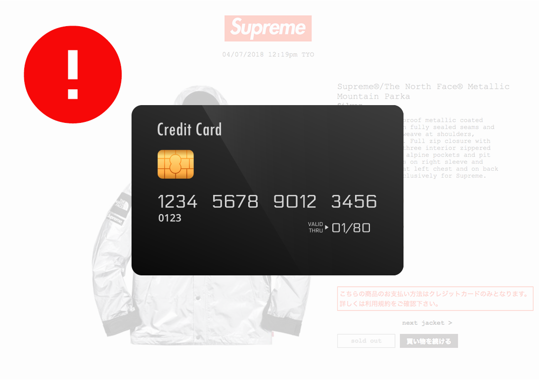 Supreme Online Store Card Declined Error - Alex Kwa