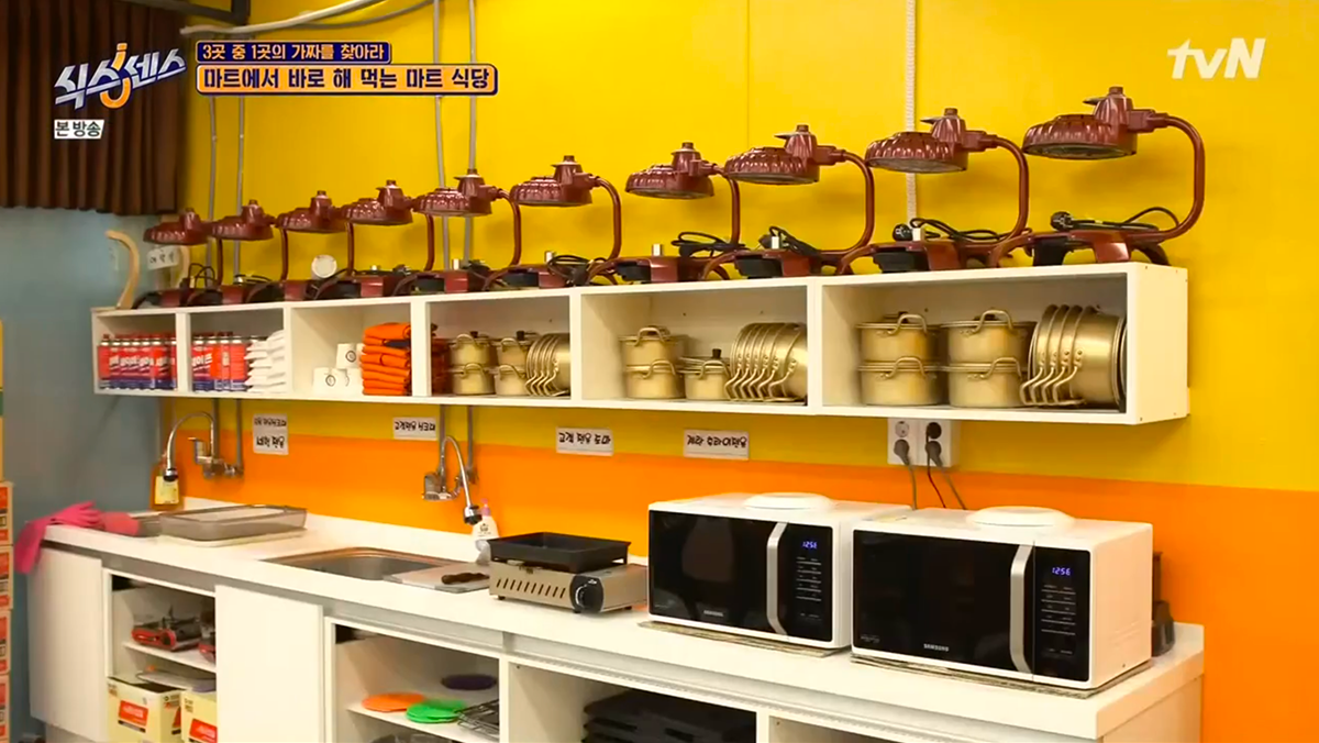 The Sixth Sense Location #1: Korean Supermarket that lets you cook your groceries in-store
