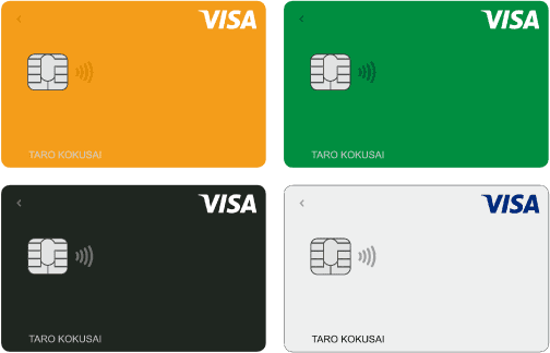 LINE Pay VISA card is the best credit card in Japan.