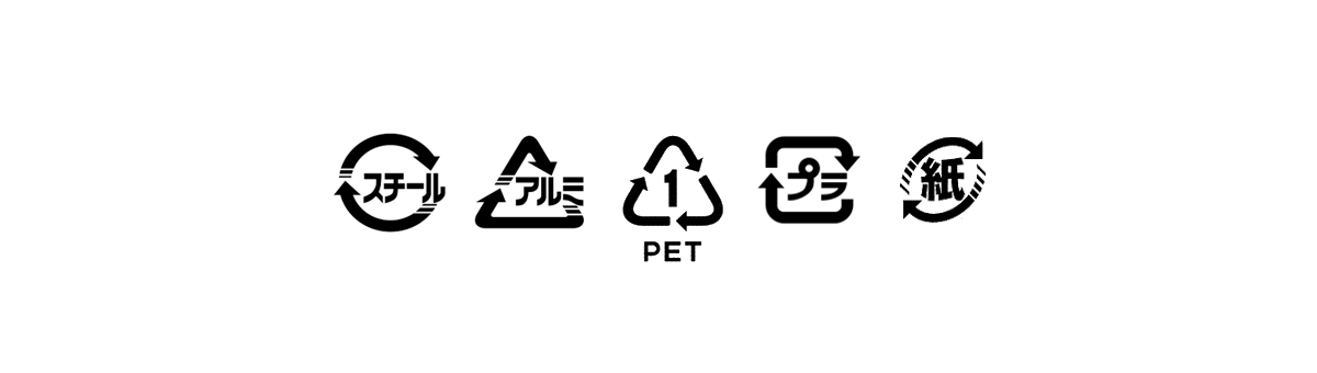 Recycle marks in Japan